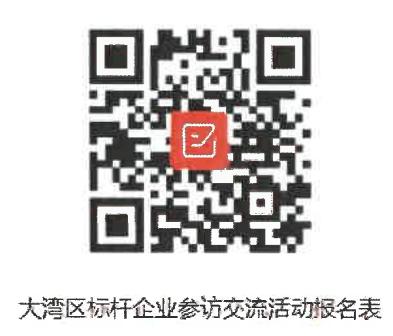 微信截圖_20200907173858.png