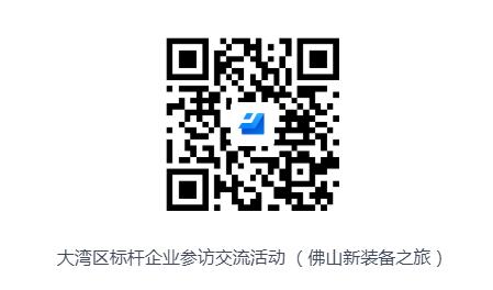 微信截图_20201014175746.png